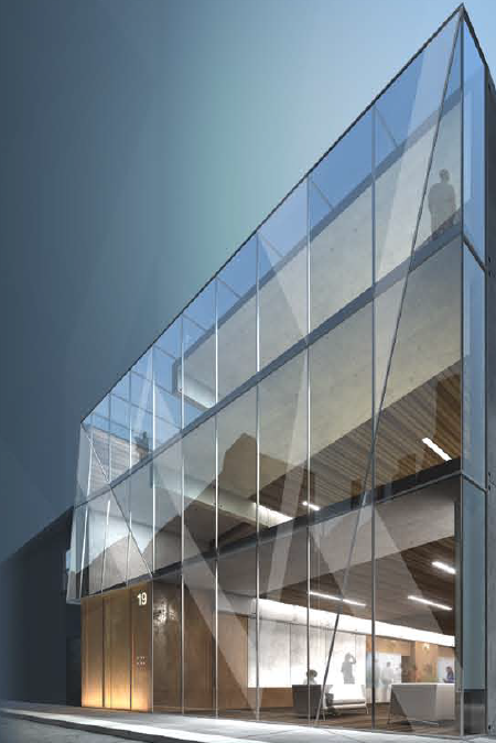 The Cube Glass Facade